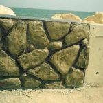 Sahil duvarı