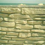 Sahil duvarı 2